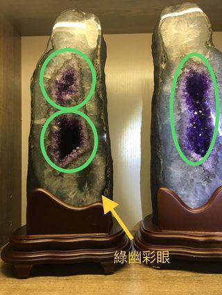 稀有䔝水晶洞(對洞)