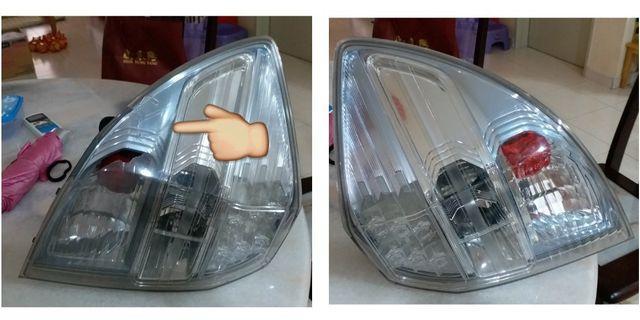 Honda Jazz Hybrid 2012 Back Light