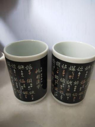 🚚 Temperature changing mugs