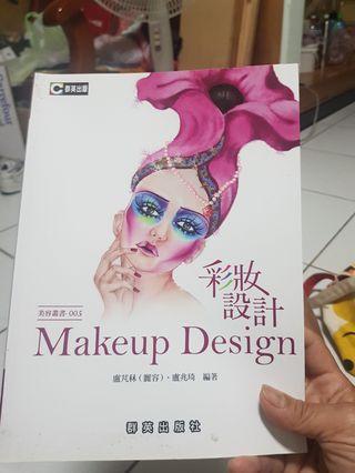 彩妝設計書 /make up design
