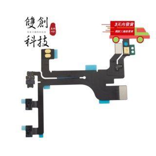 🍎iPhone5C🍎開機音量排線 適用於蘋果5C iPhone5C 開機音量排線 開機按鍵排線 靜音排線 聲音加減鍵