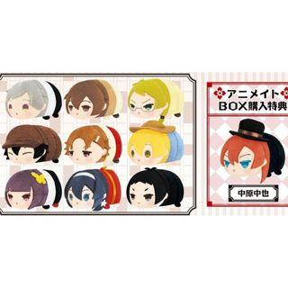 🚚 (PO/Split) Bungou Stray Dogs Mini Mochi Mochi Mascot