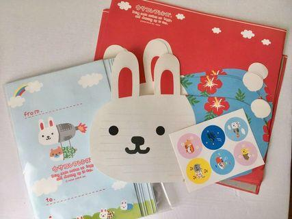 Adorable Paper Stationery/Letter Writing Set