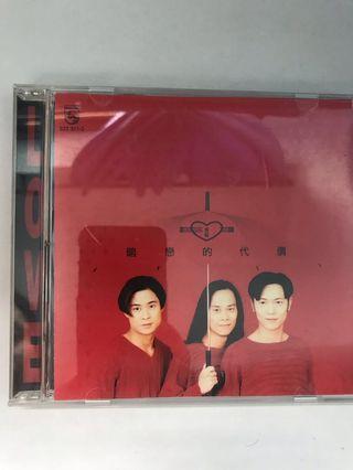 CD - 草蜢