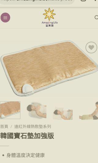 韓國寶石墊(40x60cm)