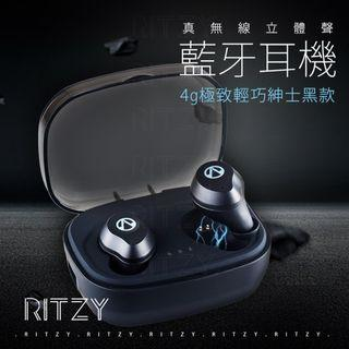 Ritzy 藍芽5.0真無線立體聲藍牙耳機入耳式耳機