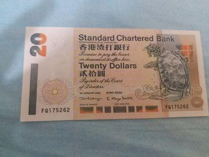 HONG KONG CURRENCY $20 (MADE IN 2000)
