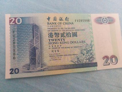 HONG KONG CURRENCY $20 (MADE IN 1999)