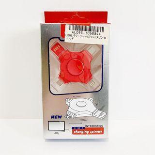 [FLASH SALE] BNIB 4IN1 Charging Spinner (Red)