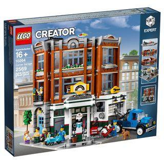 [ 送貨的 ] Lego 10264 Corner Garage