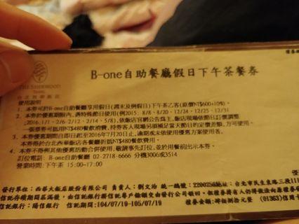 🚚 西華大飯店餐卷
