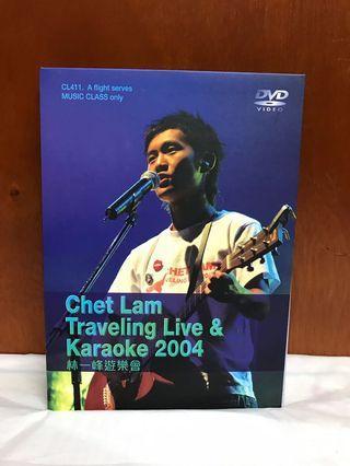林一峰遊樂會VCD