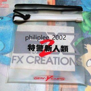 証件雜物收納袋套 特警新人類 Gen-X Cops FX Creations 電影宣傳紀念品