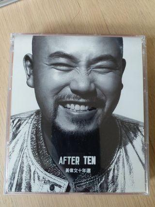 黃偉文十年選 After Ten