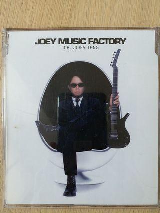 Joey Music Factory