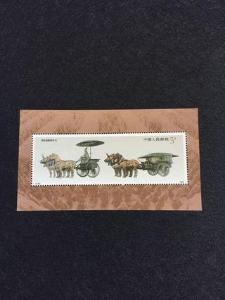 China PRC 1990 Bronze Chariots of Qin Shi Huang Di S/S MNH stamp