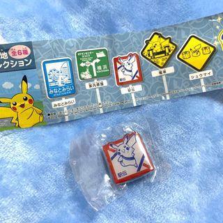 Pokemon Pikachu collectible pin Kanagawa exclusive 比卡超 扭蛋 扣針 日本 神奈川 限定