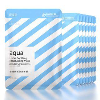 提提研 aqua 極潤 長效 保濕 面膜 hydra soothing moisturising mask 單片 / 1pc