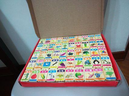益智遊戲 100塊骨牌 層層疊 提早學習拼音