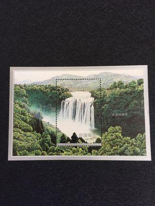 China PRC 2001 Huangguoshu Waterfalls S/S MNH stamp
