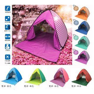 帶簾 UV50防曬 沙灘帳篷 8色