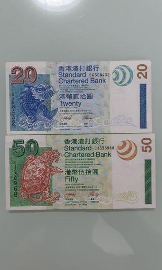 2003年香港渣打銀行伍拾圓/貳拾圓紙幣 兩張共售HKD$80.00