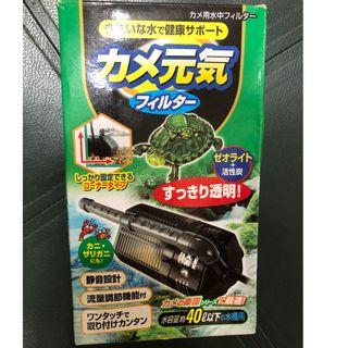 One Japanese made water filtration pump set (S$20.22), with one new filter ($4.28) for tortoise use. Brand new. Never use. Still in plastic and inside the 2 boxes.