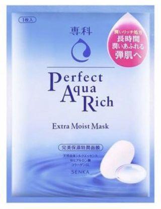 專科 SENKA 完美 保濕 特潤 面膜 Perfect Aqua Rich Mask Extra Moist 25ml 單片