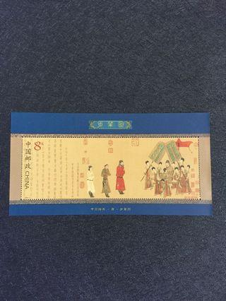 China PRC 2002 Painting of Royal Carriage S/S MNH stamp