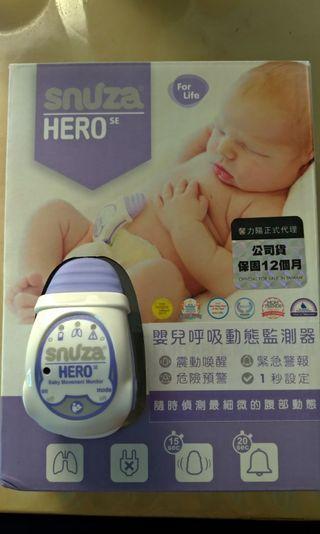 🚚 Snuza HERO 嬰兒呼吸動態監測器