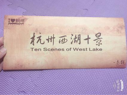 🚚 杭州西湖十景書籤