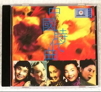 五大歌后 - 中國時代曲