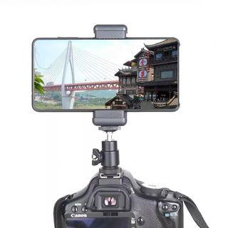 Mobile phone attached dslr mount