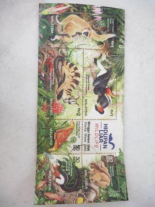 🚚 Malaysia wildlife stamp