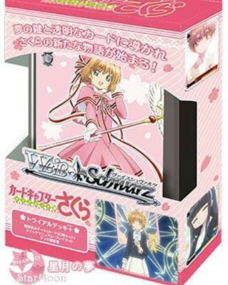 【預訂】百變小櫻透明卡篇遊戲卡套裝 美少女戰士 Sailor Moon