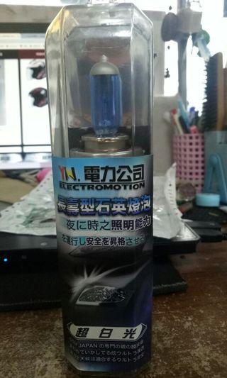 電力公司長壽型石英燈泡超白光(2入裝)