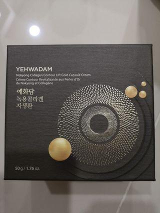 The Face Shop Yehwadam Nokyong Collagen Gold Capsule