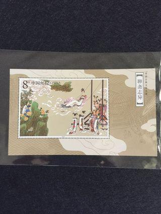 China PRC 2003 Classical Chinese Literature S/S MNH stamp