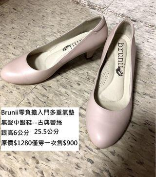 🚚 Brunii零負擔入門多重氣墊無聲中跟鞋-古典蕾絲