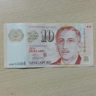"NOTESG. 4DM753366 - Singapore Portrait Series $10 Currency Note with numbers ending ""3366""."
