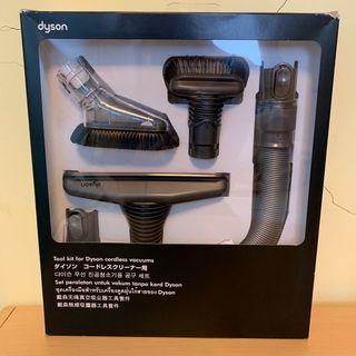(全新)Dyson工具組適用手持式、圓筒吸塵器