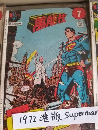 1972年港版超人漫畫 superman 三本 極罕有