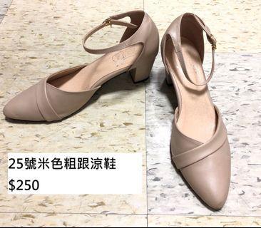 🚚 米色跟鞋25號