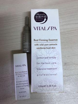 Vitalspa bust firming essence