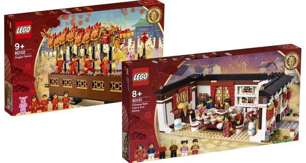 BNIB CHINESE NEW YEAR LEGO SET OF 2 AND SET OF 3 (read descriptions to find out more)