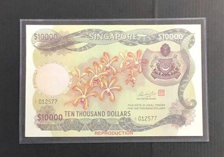 🚚 Singapore orchid notes 10K (reproduction notes) Z/1-012577.