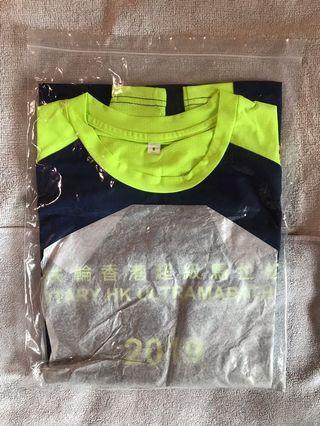 扶輪香港超級馬拉松2019 T-shirt Mens Size M