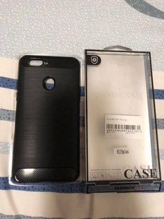 🚚 Oppo R11s Plus Casing