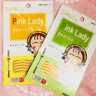 Pink Lady Double Eyelid Tape Sticker
