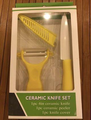 🚚 BNIB Ceramic fruit knife & peeler